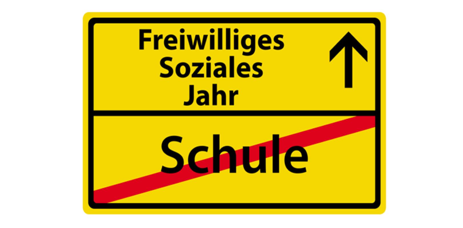 Fsj In österreich